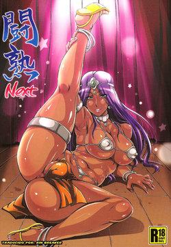 (C83) [Motsu Ryouri (Motsu)] Tou Juku Next (Dragon Quest IV) [Spanish] [Rin_Breaker]