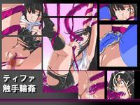 [MILD★SUPPLEMENT] Tifa Shokushu Rinkan (Final Fantasy VII)