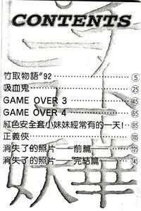 [Nihon Shuppansha (YO-KA)] Peach Coat [Chinese]