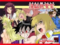 [Alice.Blood] Sennou Kyouikushitsu ~Soushuuhen Vol. 01~ (Various) [Chinese]