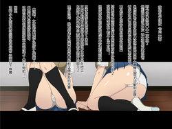 [Circle Kagemusya (Kagemusya)] Shojo (Doutei) ga Sutetakute Joshi ga Hisshina Sekai | 女孩子们拼命想要脱处的世界 [Chinese] [鬼畜王汉化组] [Incomplete]