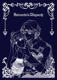 (Gekka Yuusei 6) [Kaiten Chocolate (Bon)] Marionette's Rhapsody (Bishoujo Senshi Sailor Moon) [Sample]