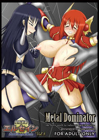 "(C77) [FONETRASON (Ryutou)] Shield Knight Elsain Vol.8 ""MetalDominator"""