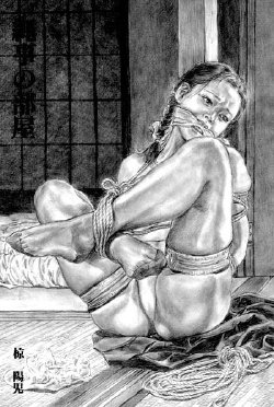 Love the japanese torture and bondage women her