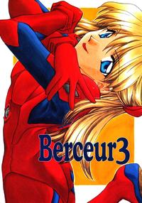 (C53) [MELT-DOWN (Various)] Berceur 3 (Various)