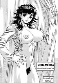 VISITA MÉDICA [Spanish] [Rewrite] [SEXVILLA]
