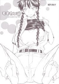 (SC36) [TTT (Miharu)] Momokan Aji (Ookiku Furikabutte)