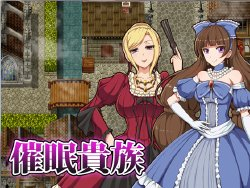 Free Hentai Game CG Set Gallery: [Clymenia] Saimin Kizoku