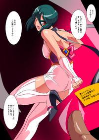 [Warabimochi] みどりの接待セックス 計6枚公開中です!