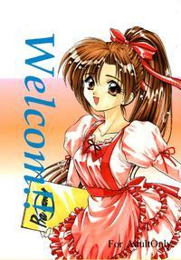 [Can Can Bentendou (Morisaki Kurumi)] Welcom!! (Pia Carrot e Youkoso!!)