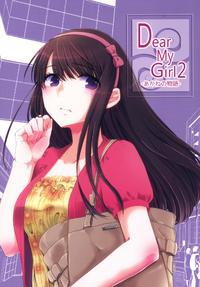 (COMITIA112) [Ajiichi (Ajiichi)] Dear My Girl 2 -Akane no Monogatari- | Dear My Girl 2 -Akane's Story- [English] [Binbou Scanlation]