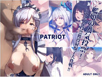 [Patriot] Ship Girl Popularity Vote! Great Lewd Bombing Operation!