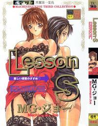 [MG Joe] Lesson-S