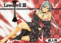 (COMIC1☆3) [Yorimichi (Arsenal)] Lewdevil III (Rosario + Vampire) [English]