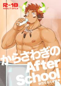 [Draw Two (Draw2)] Kara Sawagi no After School (Tokyo Afterschool Summoners) [Digital] [decensored]