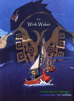Free Hentai Doujinshi Gallery: The Legend of Zelda Wind Waker