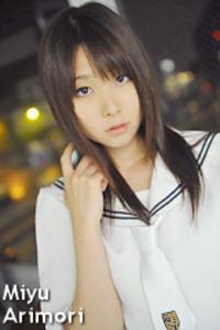 [Tokyo-Hot] e501 Miyu Arimori