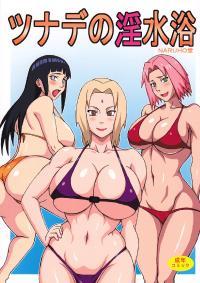 (C82) [Naruho-dou (Naruhodo)] Tsunade no In Suiyoku | Tsunade's Obscene Beach (Naruto) [English] {doujin-moe.us}