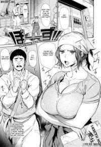 Free Hentai Manga Gallery [Bobobo] Pose!! (FRESH FLESH) [English] [Fated Circle]