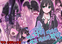 [pinkjoe] Toaru Ashi Feti Ego Maso no Sakubou (THE iDOLM@STER CINDERELLA GIRLS) | 어느 다리 페티쉬 에고 마조의 책략[Korean] [팀☆데레마스]