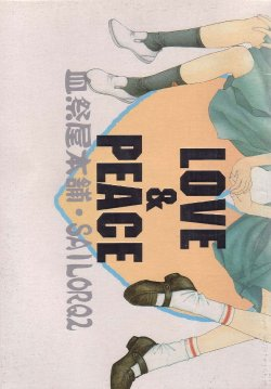 [Chimatsuriya Honpo, Sailor Q2 (Asanagi Aoi, RYÖ)] Love & Peace (Neon Genesis Evangelion)
