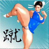 Japan sex sex porn massage