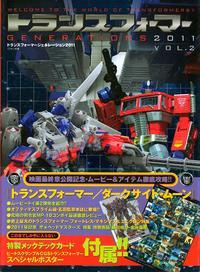 Transformers Generations 2011 Vol.2