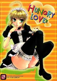 (C69) [Sanazura Doujinshi Hakkoujo (Sanazura Hiroyuki)] HUNGRY LOVER (Fate/stay night)