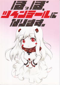 (C87) [Yuzumikan (Hiiro Sana)] Hoppo, Twintail ni Narimasu. (Kantai Collection -KanColle-)