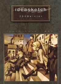 (C75) [Mutekei Romance (yoshitoshi ABe)] Ideasketch 2008