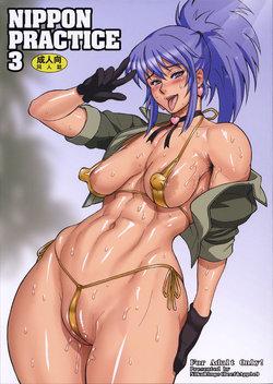 Street fighter 5 hentai