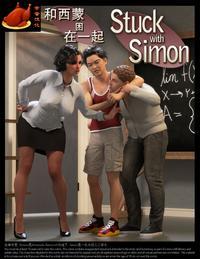 [NLT MEDIA] Stuck With Simon - HQ [奇奇汉化]