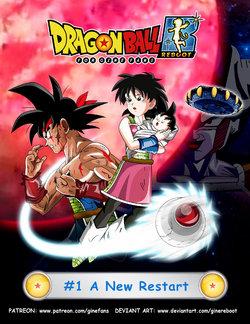 Dragon Ball Reboot (English) (Ongoing)