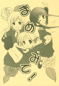 (CCOsaka44) [Imomuya Honpo (Azuma Yuki)] Mamemite! (Maria-sama ga Miteru)