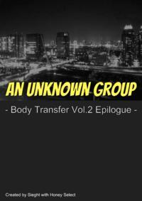 [HS] Body Transfer Vol.2 Epilogue [English]