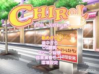 [ERROR] CHIROL ~ Mogareta Tsubasa ~