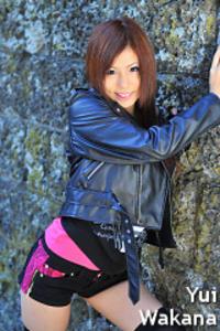 [Tokyo-Hot] 2011-06-14 e449 Yui Wakana