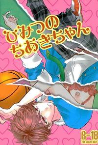 (Love me do Cheer) [Otome Rinna (Kiri Konbu)] Himitsu no Chiaki-chan (Ensemble Stars!)
