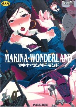 Free Hentai Doujinshi Gallery: [PLECO (Chikiko)] Makina Wonderland (Deadman Wonderland) [English]