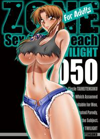 [Circle Taihei-Tengoku (Towai Raito)] ZONE 50 Sex on the Beach (Black Lagoon) [English] [EHCOVE]  [Digital]