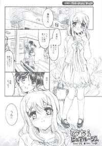Hentai tsunade fucking kurinai