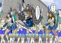 [jpeg] Jikan Teishi Shite Nou o Taberu Manga