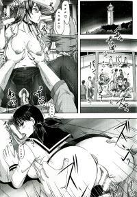 [Akigami Satoru] Etsurakuha Eienni Mesudakeno Monoda Kouhen   Pleasure is Being a Whore Forever 2 (Hinin Kinshi Chiku) [English] =StatisticallyNP=