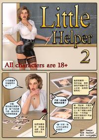 [Keeper] Little Helper II [CN]