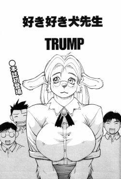 [Trump] Sukisuki Inu Sensei