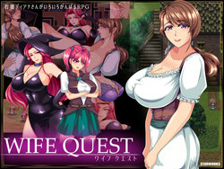 [STARWORKS] WIFE QUEST