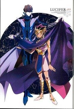 (Sennen Battle Darkness Region) [bodysnatchers (Natatama)] LUCIFER (Yu-Gi-Oh!: The Dark Side of Dimensions)
