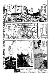 [Sanbun Kyoden] Shichisai No Lamuros Ch. 1-46