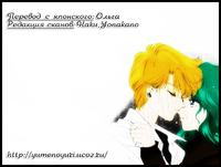 (C48) [Oretachi Sailormoon (Tsuruhashi Tamazo)] VIOLET BLUE | Фиолетовая грусть (Bishoujo Senshi Sailor Moon S) [Russian] [Yume no Yuri]