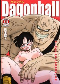 [Yamamoto] Videl vs Spopovich (Dragon Ball Z) [English][Colorized]